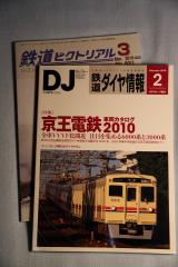 DSC_0195_1.jpg
