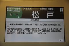 DSC_8328.jpg