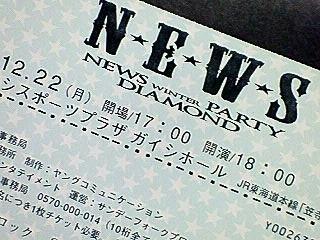 20081201200419