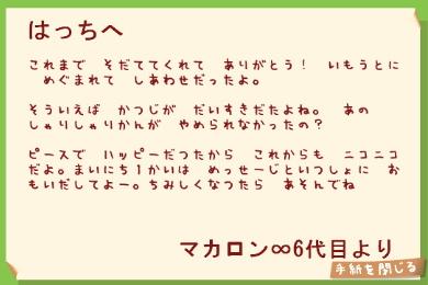 mero715_2.jpg