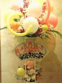 shokoinAICHI_05.jpg