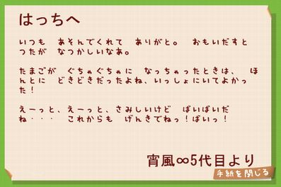 yoite_2.jpg