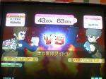 5/28愛知県から・・・この対決,連続なんだ