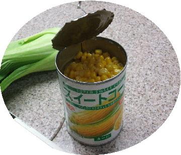 缶切り不要①