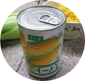 缶切り不要②
