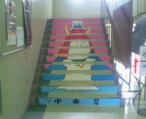 ひこにゃん階段