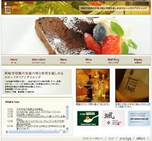 Sajiオフィシャルサイトはこちら