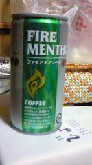 本日の地雷:メンソール入りコーヒー
