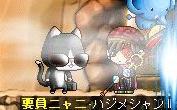 喋る猫=ニャース?