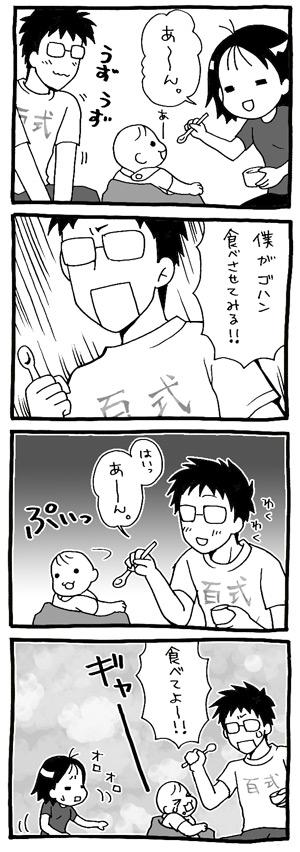 a-blog140.jpg