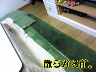 a-blog148.jpg