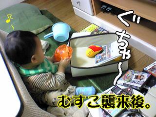 a-blog149.jpg