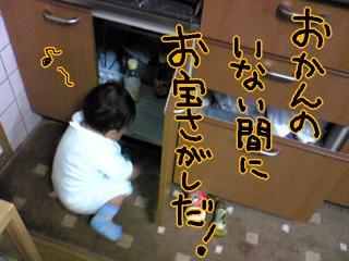 a-blog150.jpg