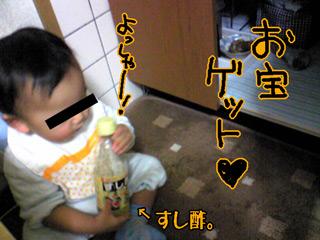a-blog151.jpg