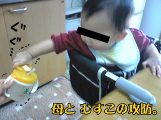 a-blog153.jpg