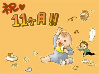 a-blog156.jpg