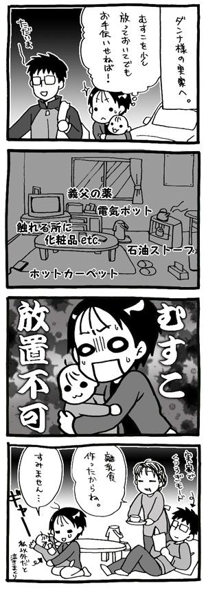a-blog168.jpg