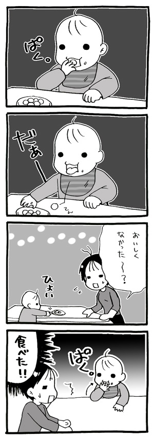 a-blog175.jpg