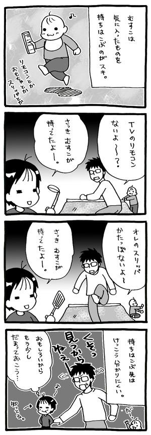 a-blog178.jpg