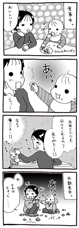 a-blog179.jpg