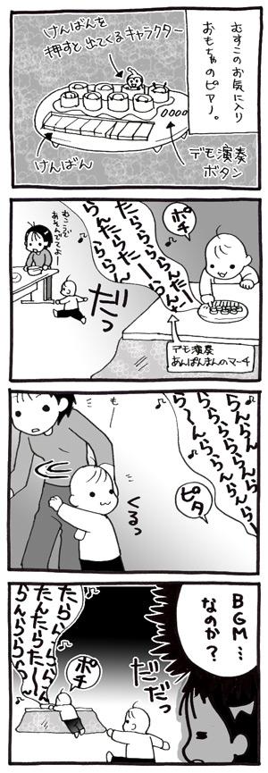 a-blog183.jpg