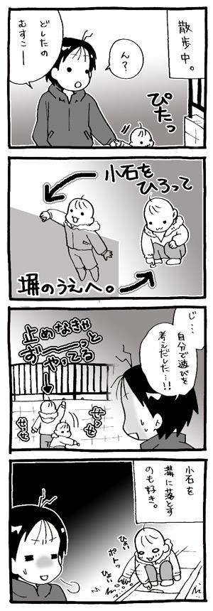 a-blog185.jpg