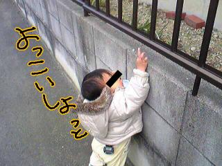 a-blog186.jpg