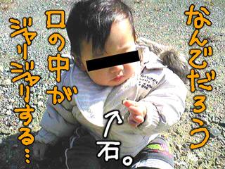 a-blog190.jpg
