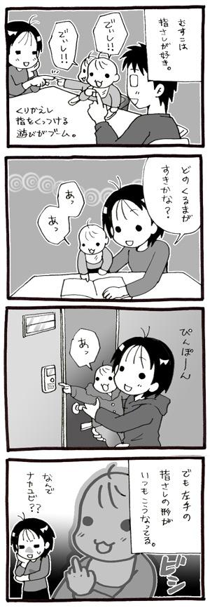 a-blog199.jpg