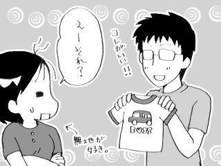 a-blog219.jpg