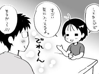 a-blog221.jpg