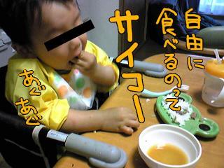 a-blog228.jpg