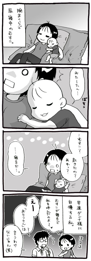 a-blog237.jpg