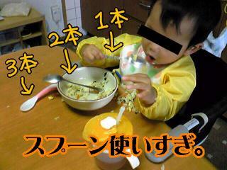a-blog239.jpg