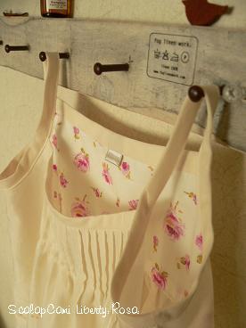 rosa5.jpg