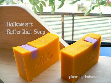 soap924.jpg