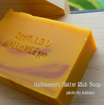 soap924b.jpg