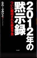 HONN001.jpg
