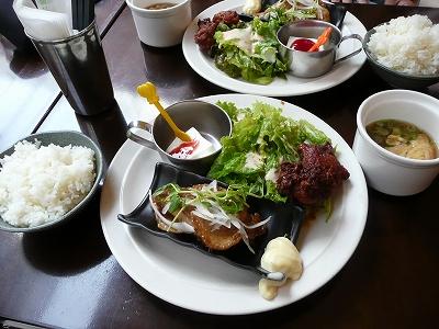 Cafe Dual