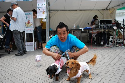 Dog Festa in ODAIBA