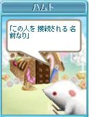 2008y01m24d_224907545.jpg