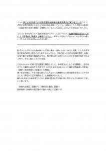 doyadate0019(2).jpg