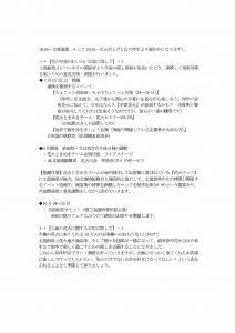 doyadate0021(2).jpg