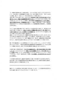 doyadate0023(2).jpg