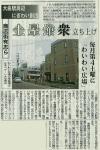 sakigake2009051501.jpg