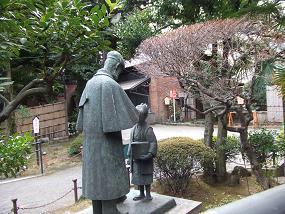 okinawa 186-1