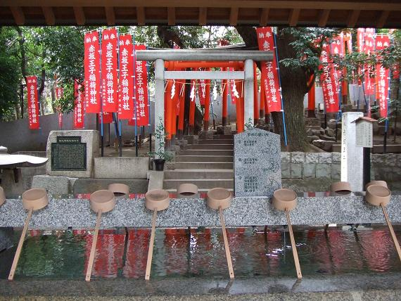 okinawa 194-2
