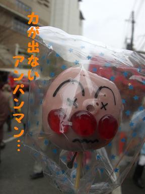 ebi6_20100111194753.jpg