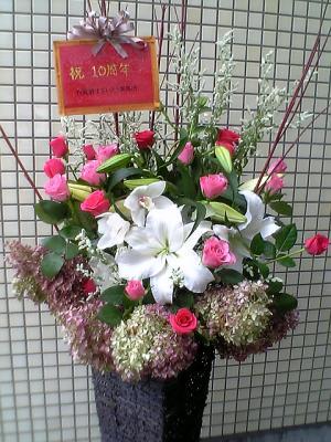 10周年記念のお祝い花*
