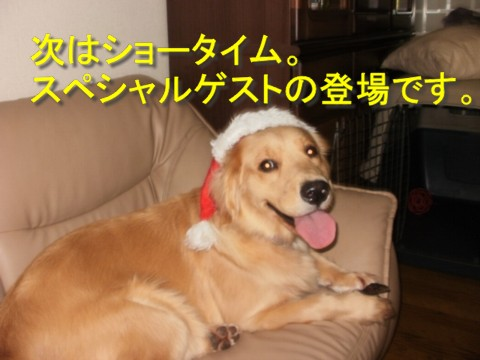 クリスマス準備 077